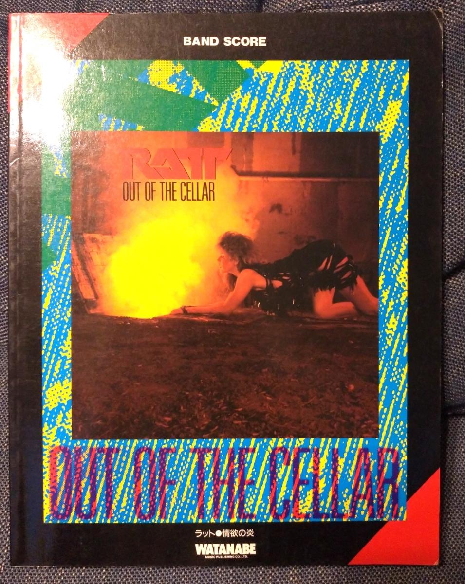 【廃盤!入手困難!良品!】バンドスコア RATT out of the celler