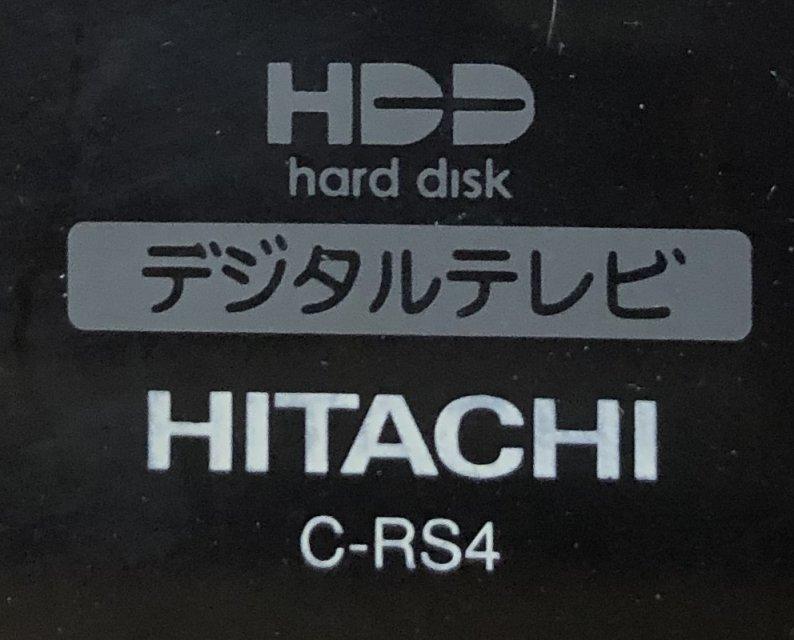 送料185円☆テレビリモコン 日立 HITACHI C-RS4 作動確認OK☆ク⑮_画像2