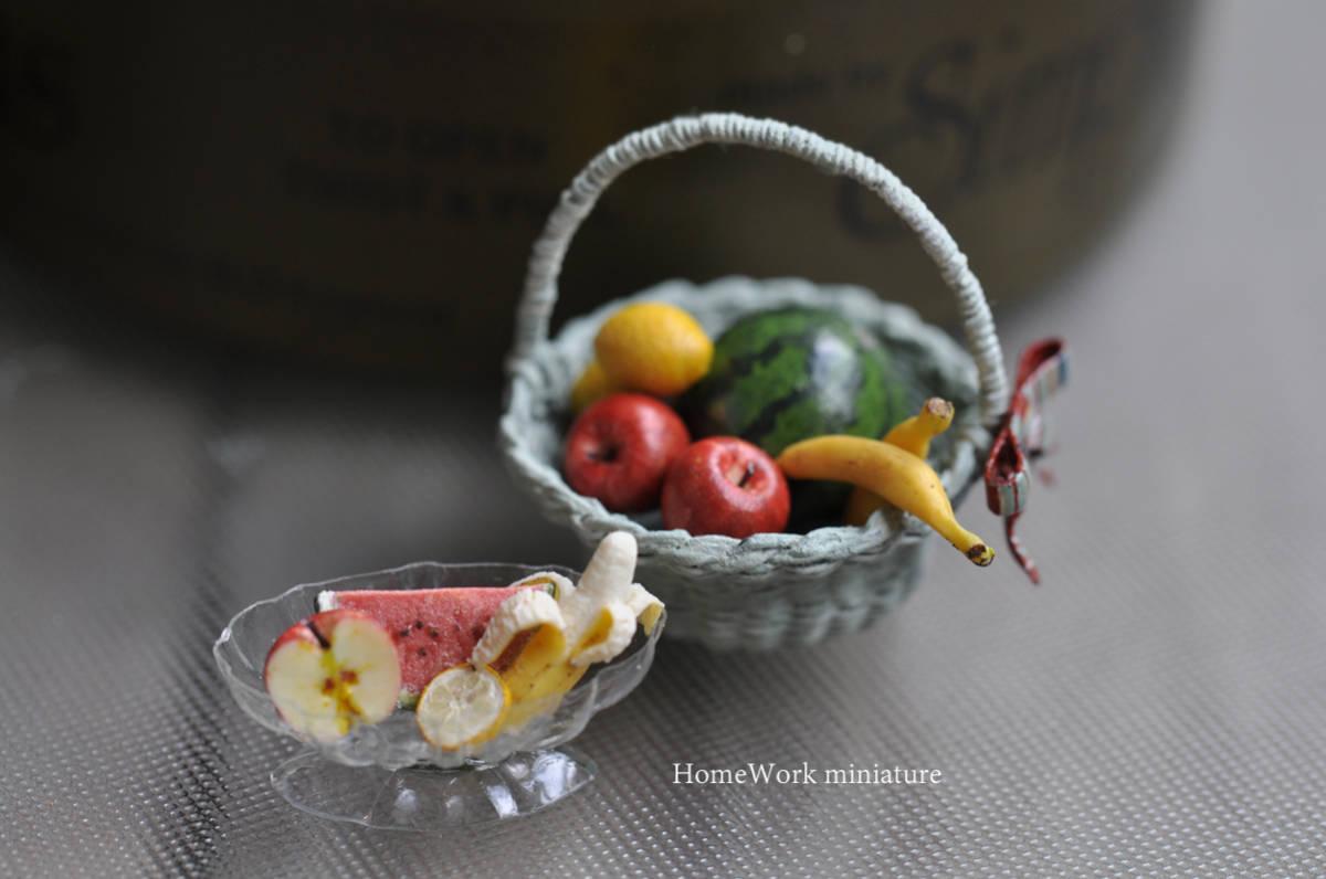 HomeWork◆フルーツパーラーからお届け物_画像5