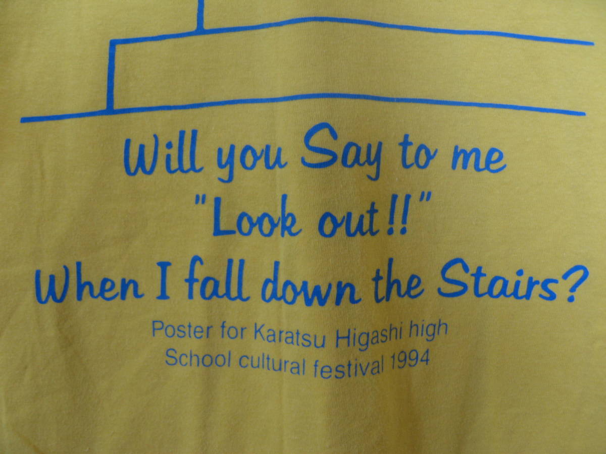 90's Keith Haring 94 STAFF ONLY Vintage Tee size L キースヘリング ビンテージ Tシャツ イエロー 唐津東_画像10