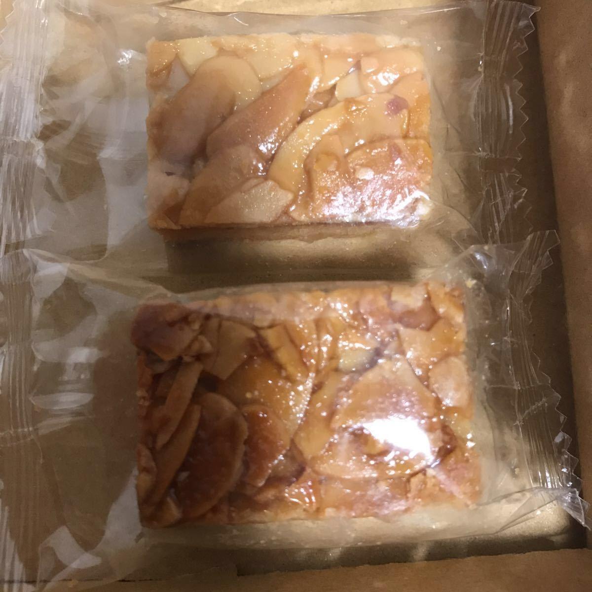 送料210円~ 高級フロランタン&クッキー お菓子 お買い得 ポイント消化 お買い得 格安_画像3