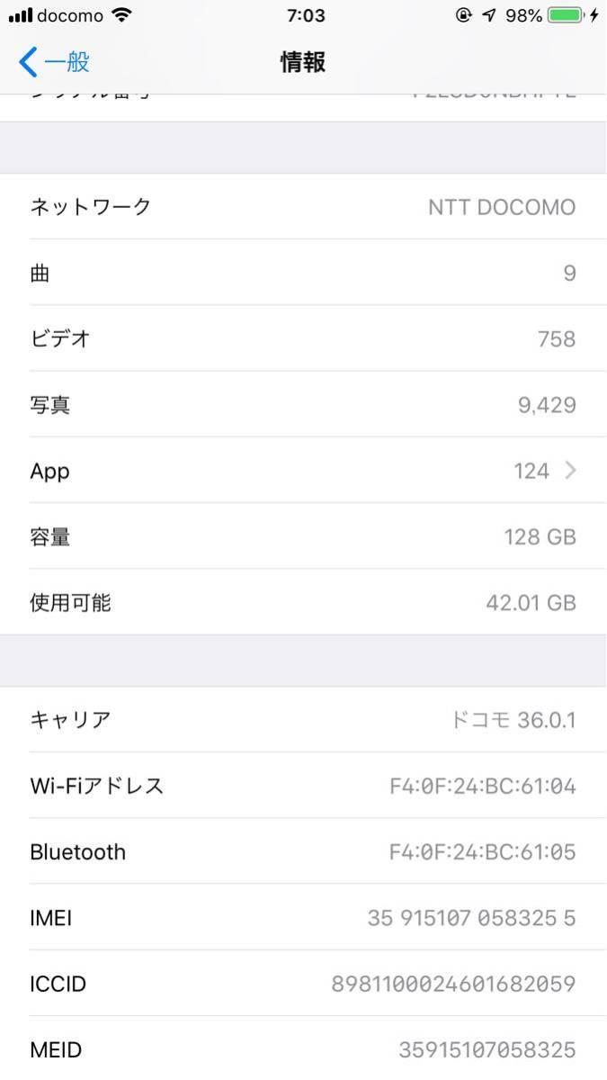 iPhone 7 plus 128GB simフリー 利用制限○ アップルストア購入_画像9
