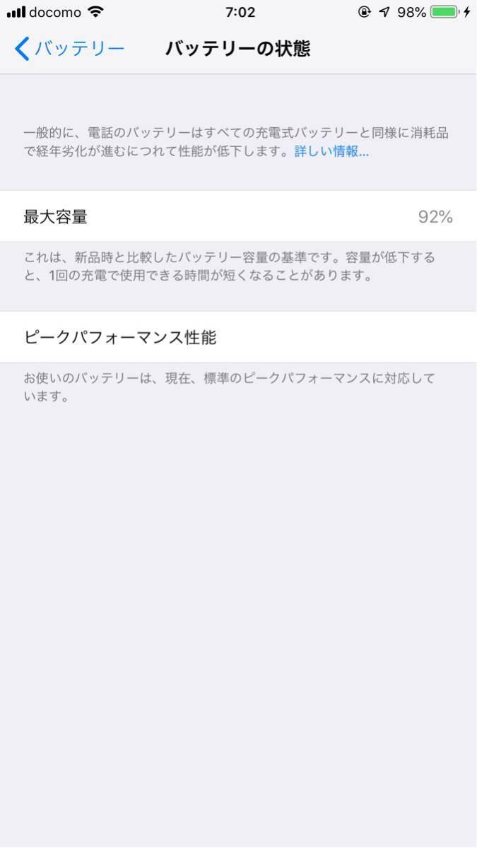 iPhone 7 plus 128GB simフリー 利用制限○ アップルストア購入_画像10