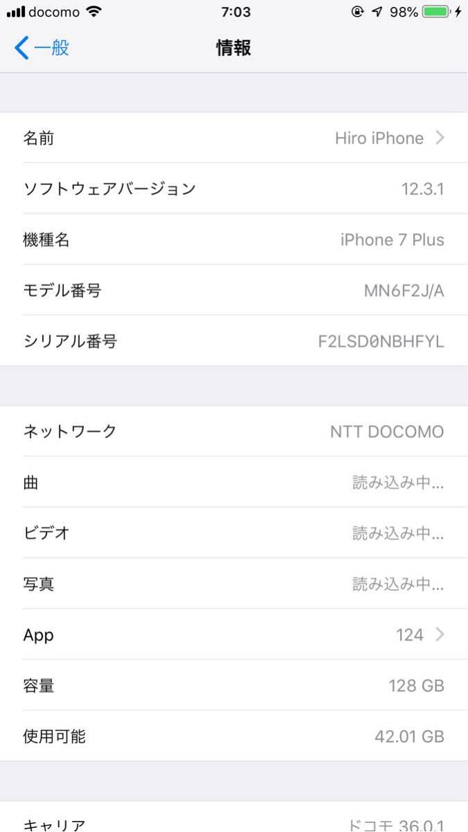 iPhone 7 plus 128GB simフリー 利用制限○ アップルストア購入_画像8