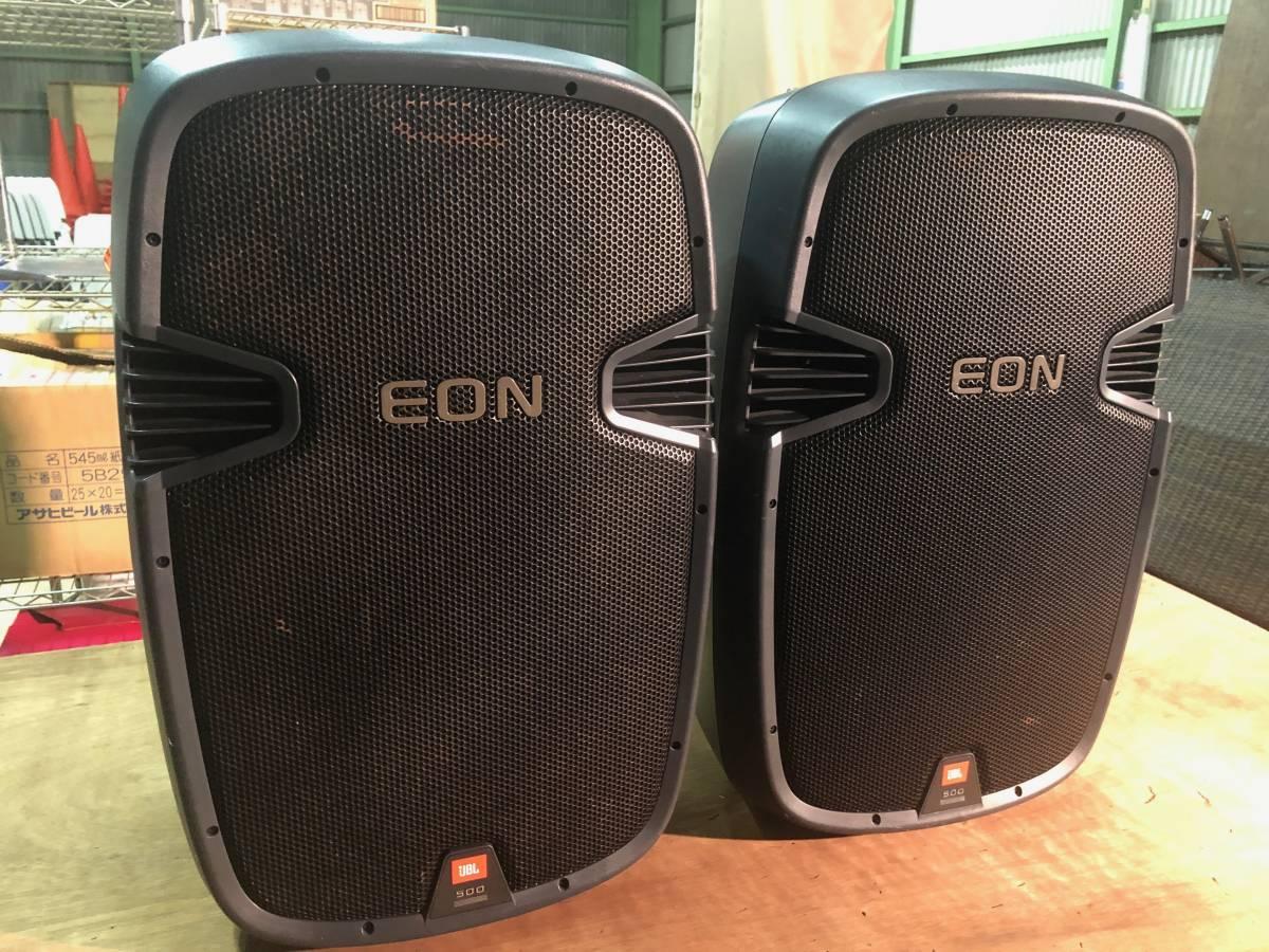 【人気PA用パワードスピーカー】JBL EON 515 ヒビノ取扱正規品 音出し未確認のためジャンク扱い