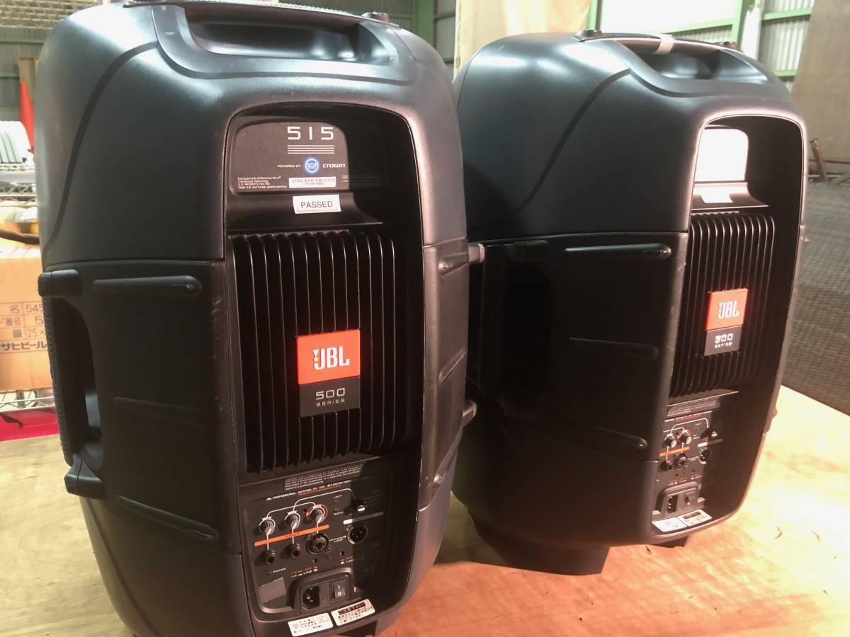 【人気PA用パワードスピーカー】JBL EON 515 ヒビノ取扱正規品 音出し未確認のためジャンク扱い_画像2