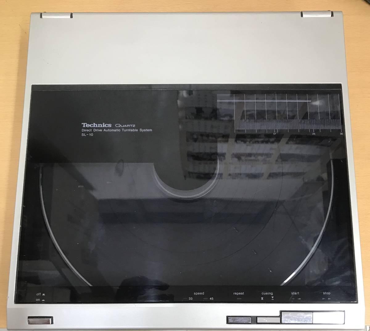 【送料無料】ジャンク品 Technics SL-10