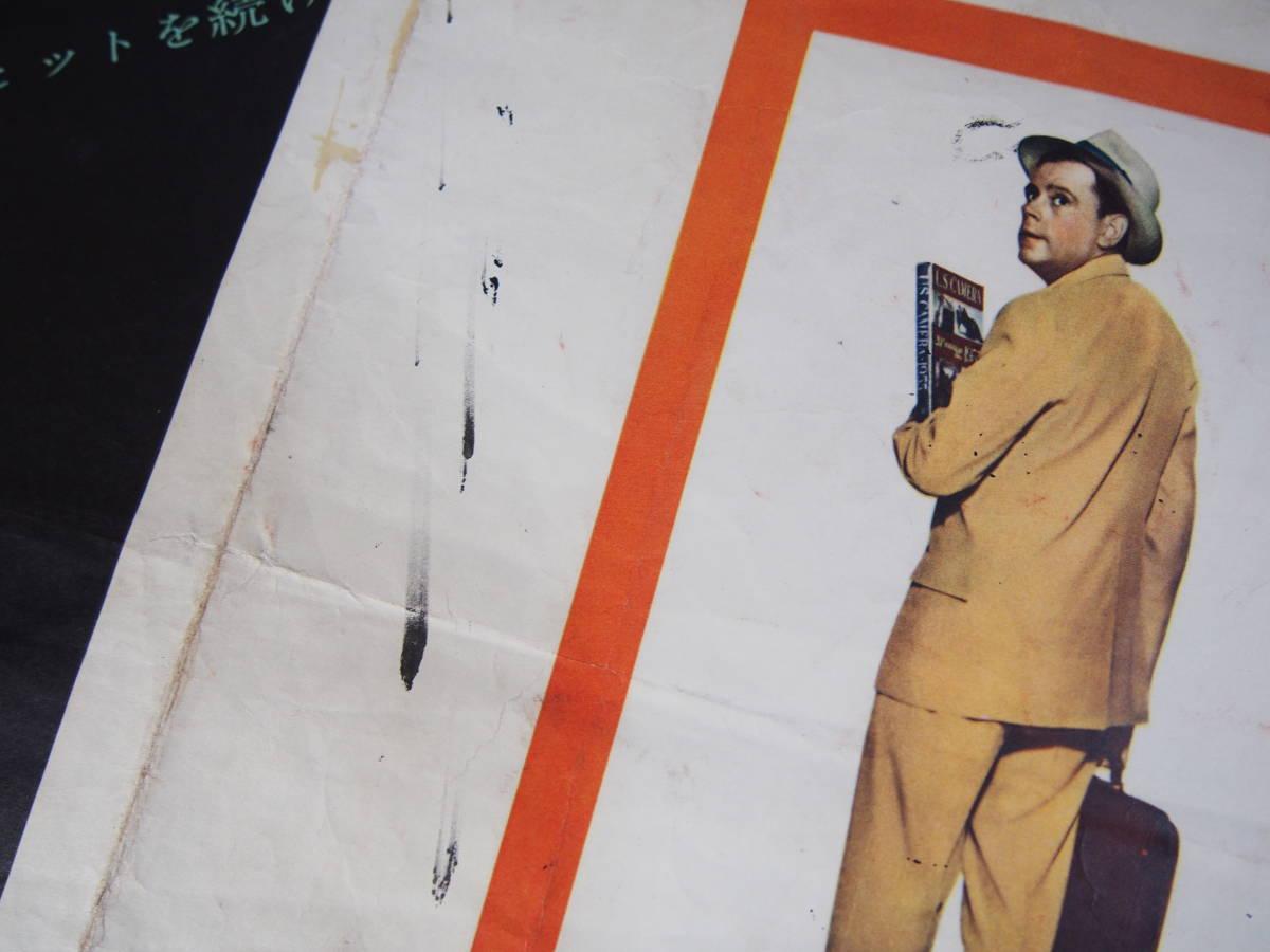 古い映画のポスター 七年目の浮気 20世紀フォックス USED品 マリリンモンロー_画像6