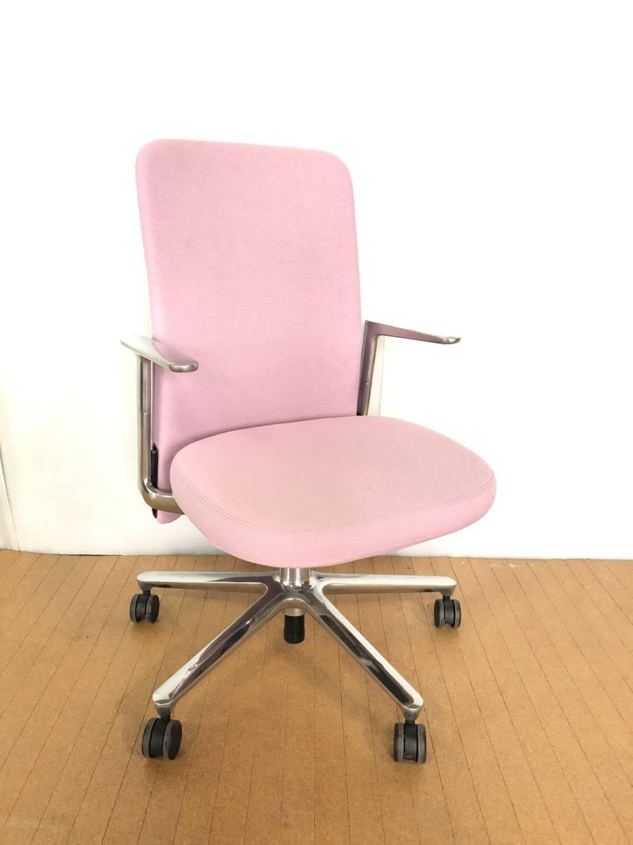 ■展示品■Vitra/ヴィトラ Pacific Chair/パシフィックチェア タスクチェア オフィスチェア 椅子 ピンク■1126