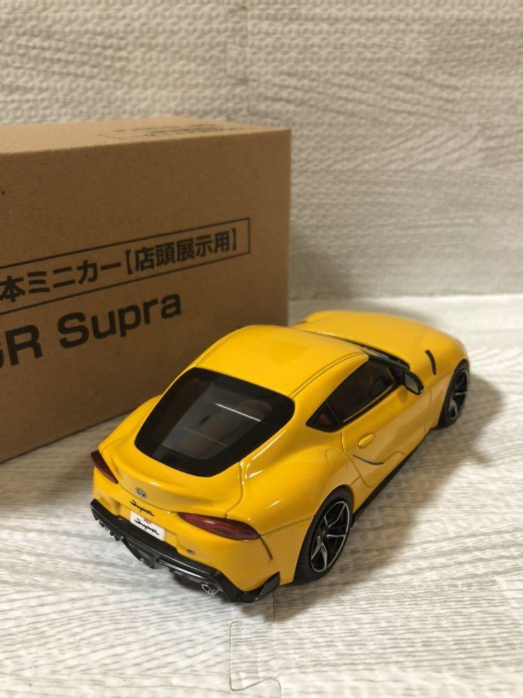 1/30 トヨタ 新型スープラ GRスープラ 非売品 カラーサンプル ミニカー ライトニングイエロー_画像2