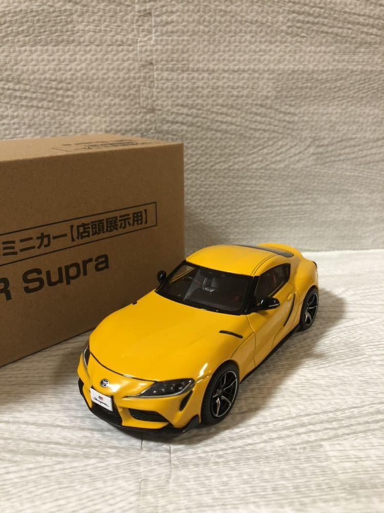 1/30 トヨタ 新型スープラ GRスープラ 非売品 カラーサンプル ミニカー ライトニングイエロー_画像1