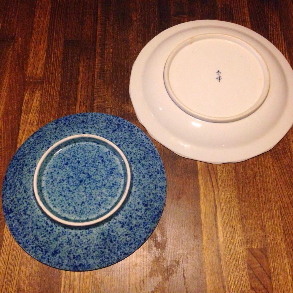 2枚セット昭和レトロ 藍色の中皿 古民家カフェなどに 日本製 ヴィンテージ 古道具_画像4