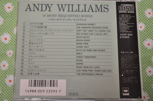 CD★アンディ・ウィリアムス:ANDY WILLIAMS / ベスト:16 Most Requested Andy Williams ■国内盤_画像2