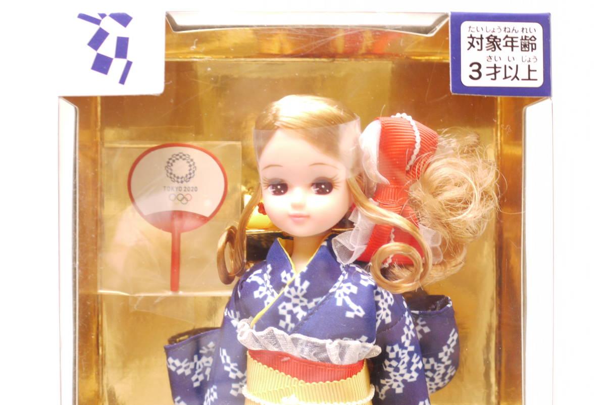■新品未使用東京オリンピックリカちゃん浴衣2色セット@TOKYO 2020_画像5