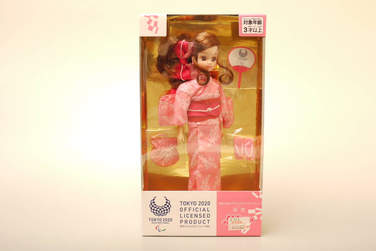 ■新品未使用東京オリンピックリカちゃん浴衣2色セット@TOKYO 2020_画像7