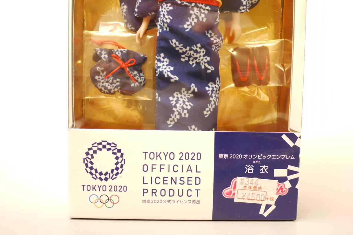 ■新品未使用東京オリンピックリカちゃん浴衣2色セット@TOKYO 2020_画像6