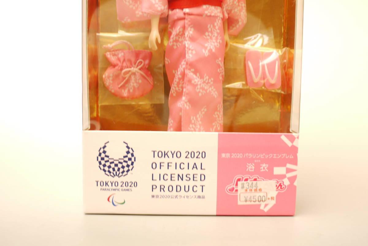 ■新品未使用東京オリンピックリカちゃん浴衣2色セット@TOKYO 2020_画像10