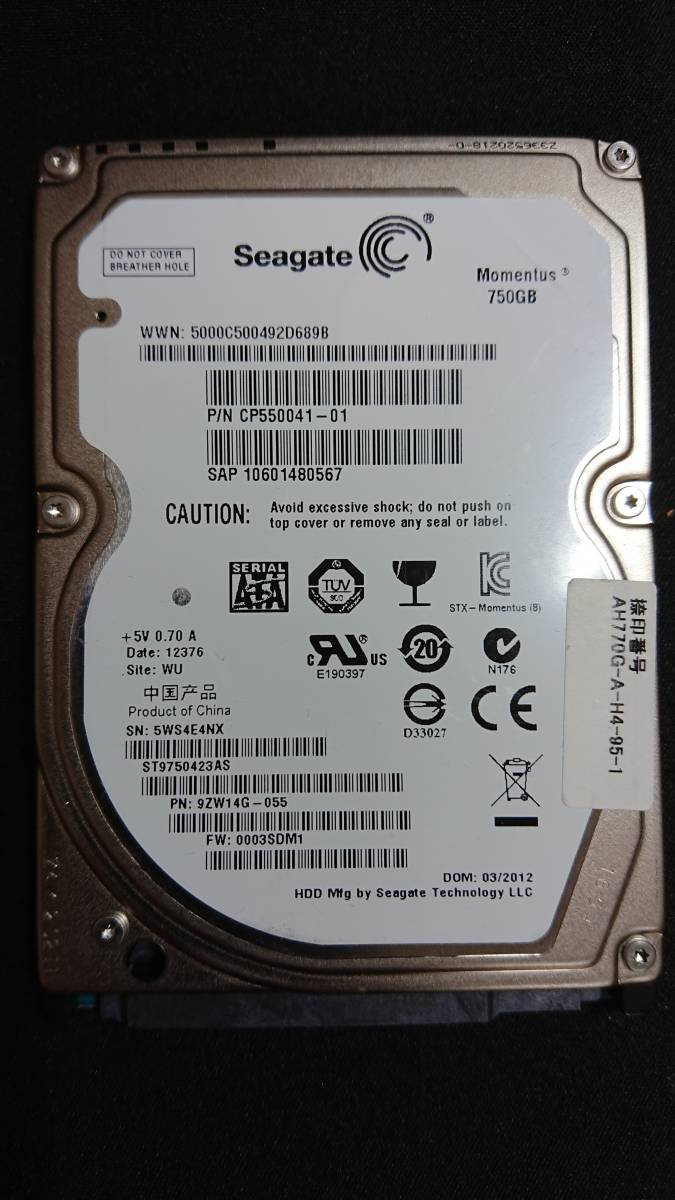 Seagate ST9750423AS 750GB 2.5インチ