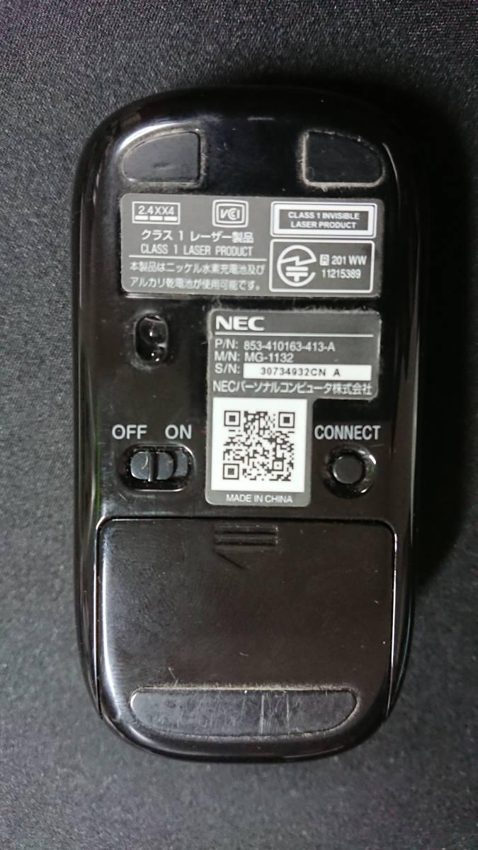 NEC純正 LaVie用 ワイヤレスレーザーマウス MG-1132 _画像2