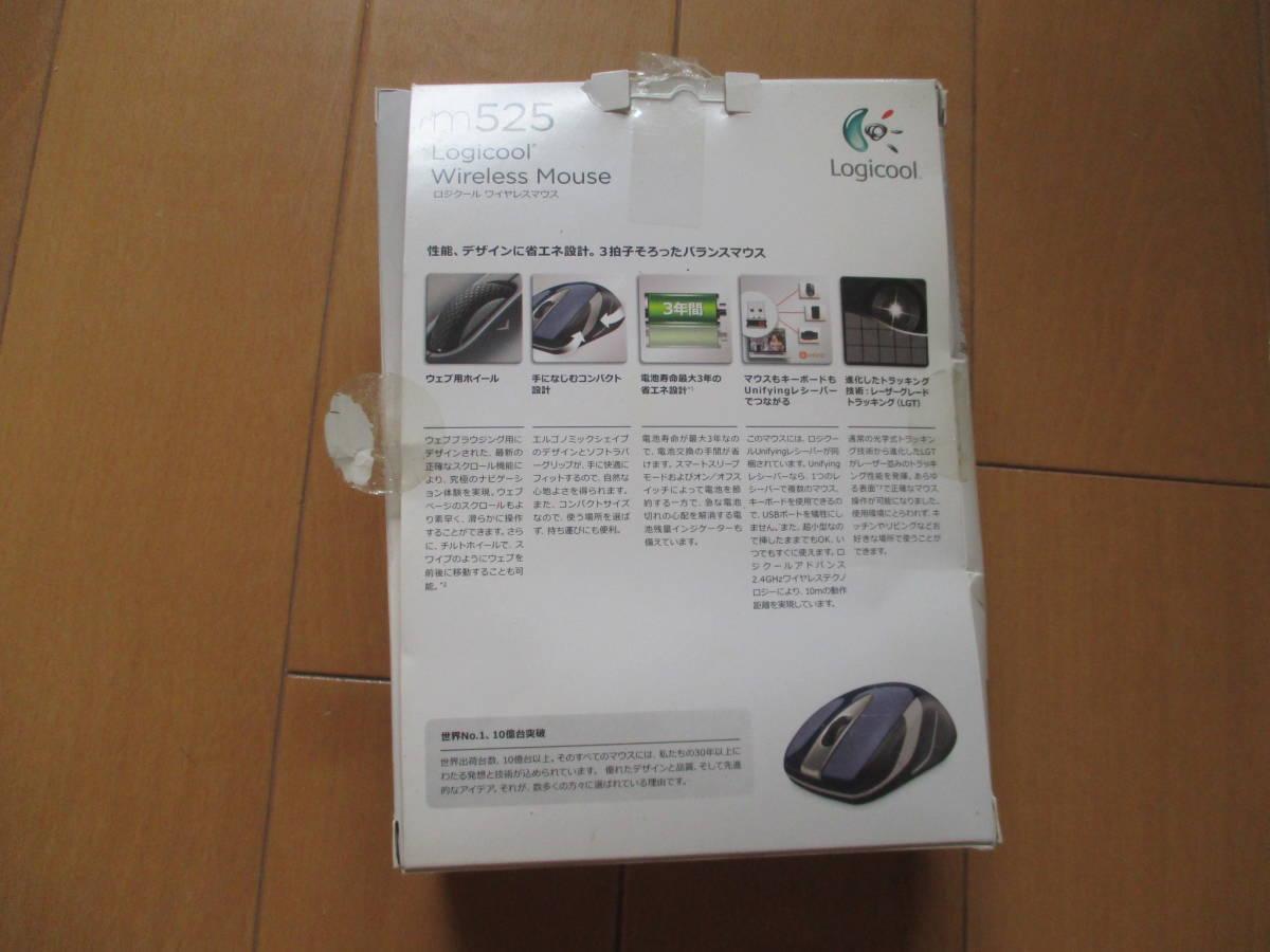 c aku ロジクール ワイヤレスマウス、Logicool M525_画像3