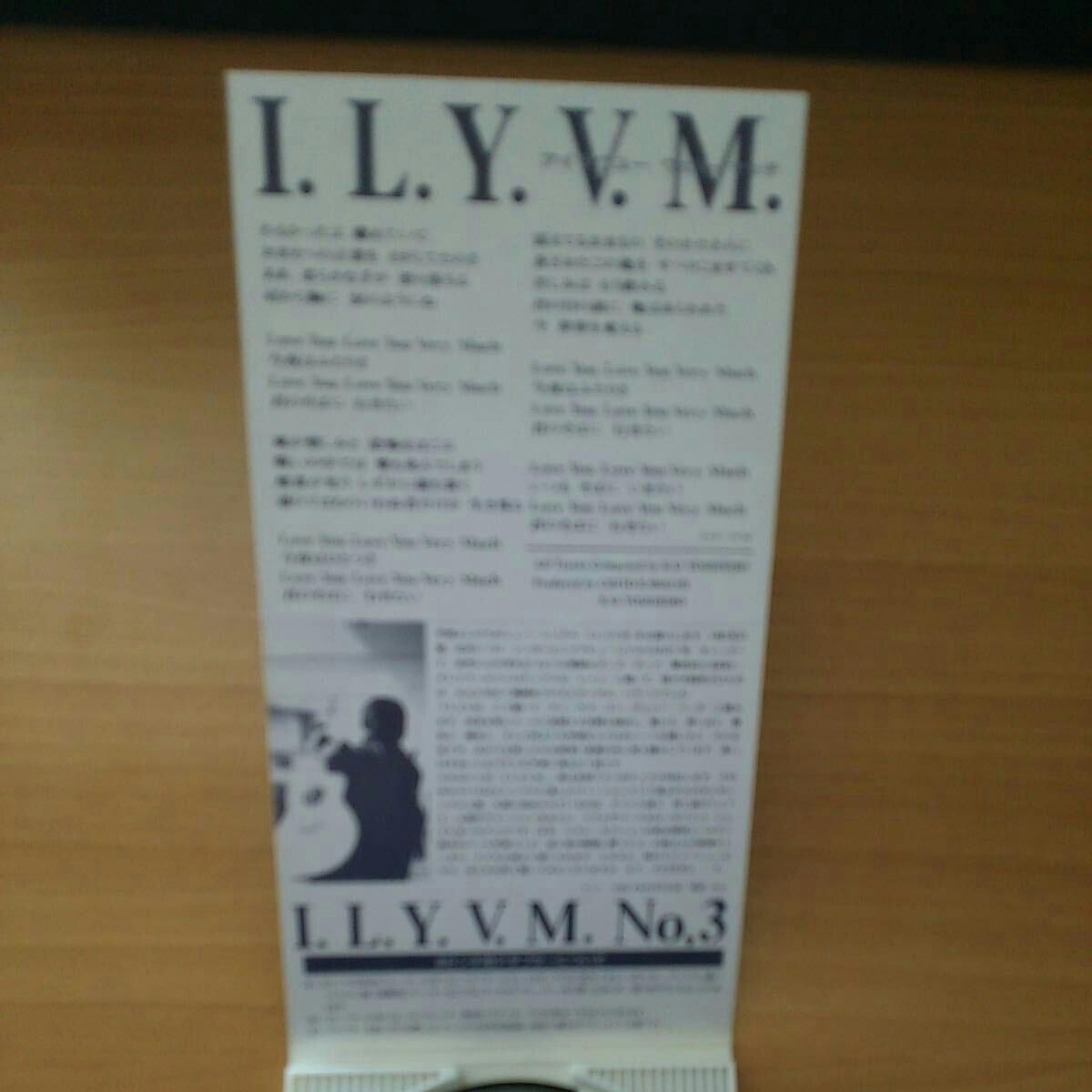 甲斐よしひろ CDシングル I.L.Y.V.M_画像2