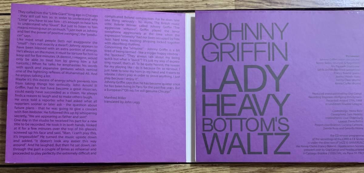ジョニー・グリフィン JOHNNY GRIFFIN / LADY HEAVY BOTTM'S WALTZ 【中古CD】_画像2