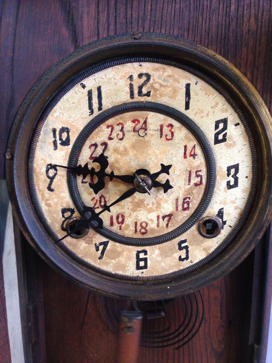 TRADE MARK SEIKOSHA 振り子時計 精工舎 ゼンマイ 昭和レトロ 古時計 掛時計 アンティーク時計 柱時計 掛け時計 インテリア_画像3