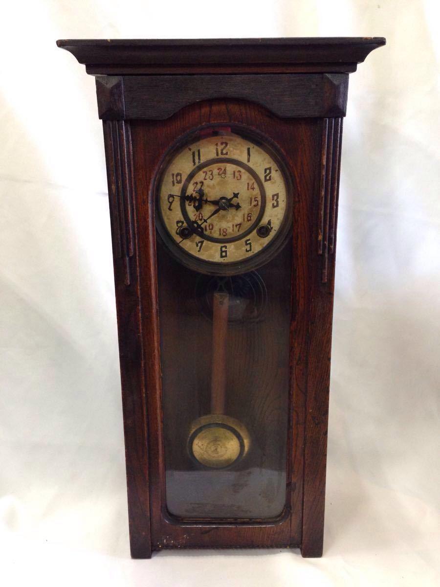 TRADE MARK SEIKOSHA 振り子時計 精工舎 ゼンマイ 昭和レトロ 古時計 掛時計 アンティーク時計 柱時計 掛け時計 インテリア