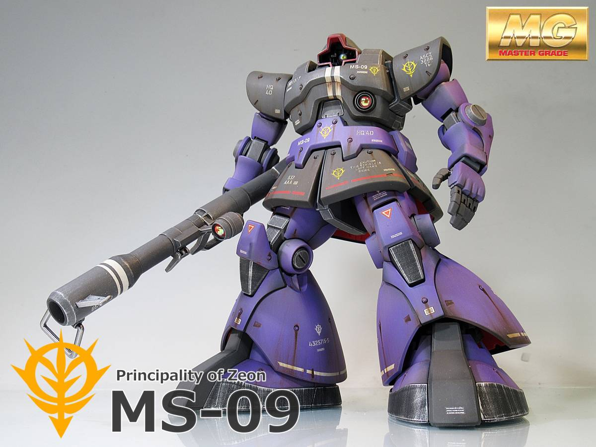 【MG 1/100 MS-09 ドム フルウェポン 戦場風 改修塗装完成品】
