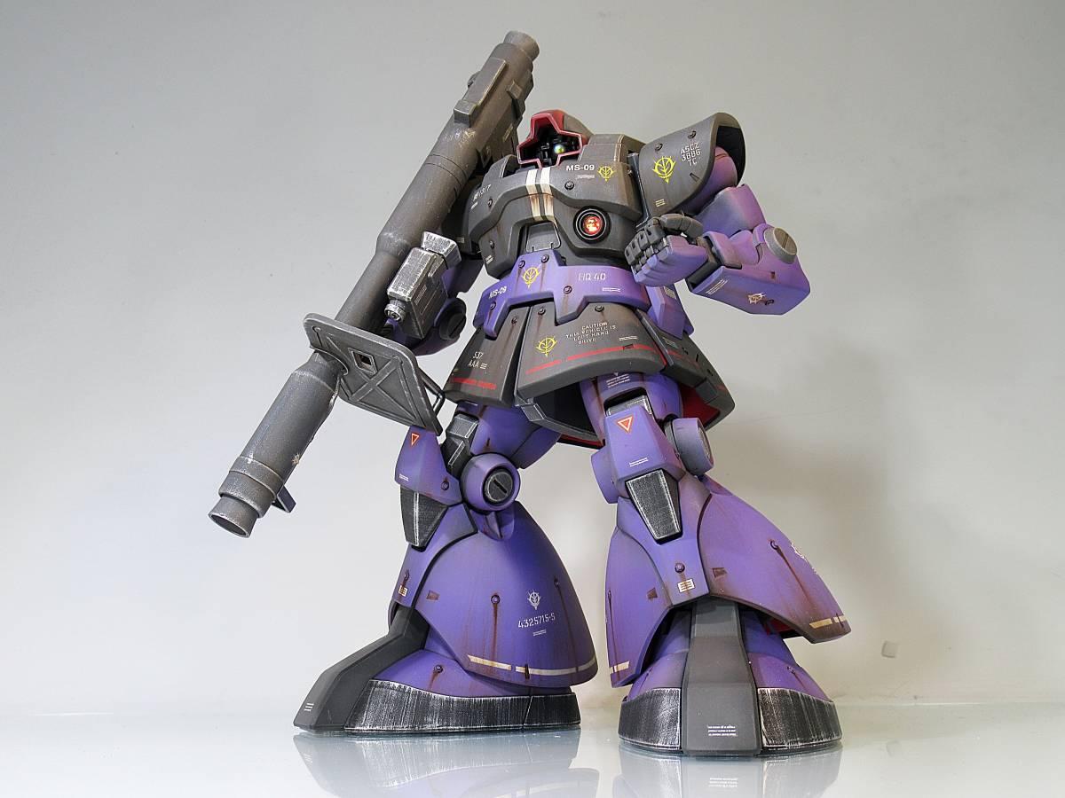 【MG 1/100 MS-09 ドム フルウェポン 戦場風 改修塗装完成品】_画像4