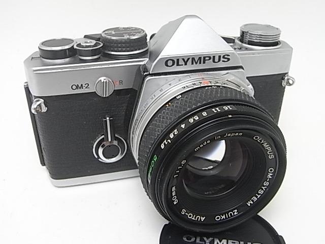 ☆ オリンパス OLYMPUS OM-2(分解整備済み・モルト交換済み・全機能問題なし)+ズイコーオート-S50mmF1.8(清掃済み)