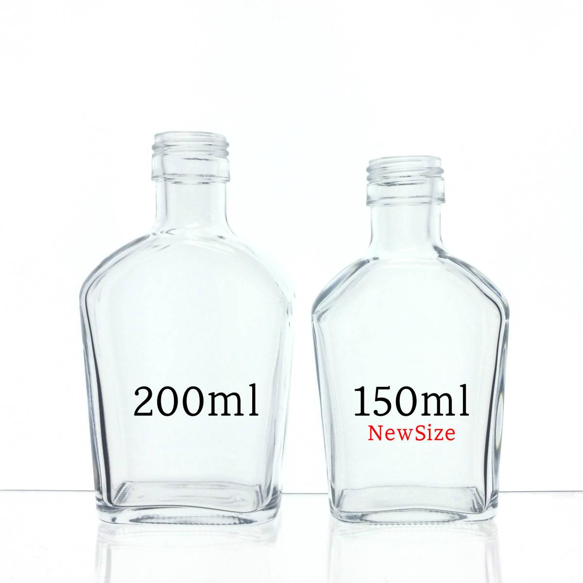 ハーバリウム瓶 ウィスキー200ml 3本 ♪♪_画像4