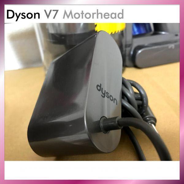 【Dyson ダイソン V7 motorhead フーシャ】即決値下 コードレスクリーナー 日本未発売カラー V8同シリーズ リファービッシュ米国正規再生品_画像6