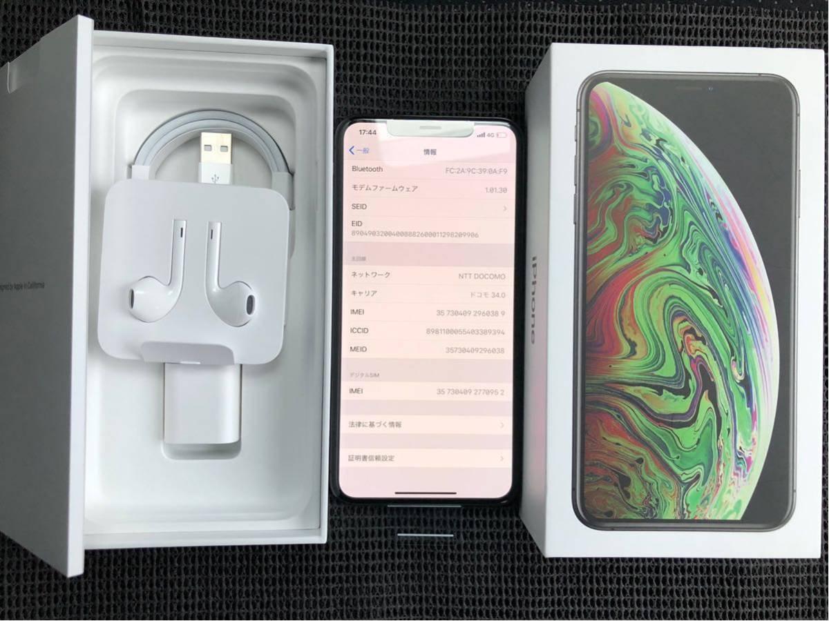 SIMフリー可 iPhone XS MAX 512GB 新品 未使用 SpaceGray 送料無料 docomo スペースグレー 保証有 docomo アイフォン ドコモ 黒_画像3