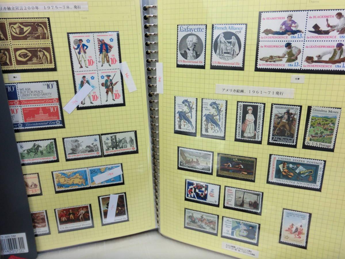 ♪1円~外国切手 色々大量 おまとめ!! ファイル5冊_画像2