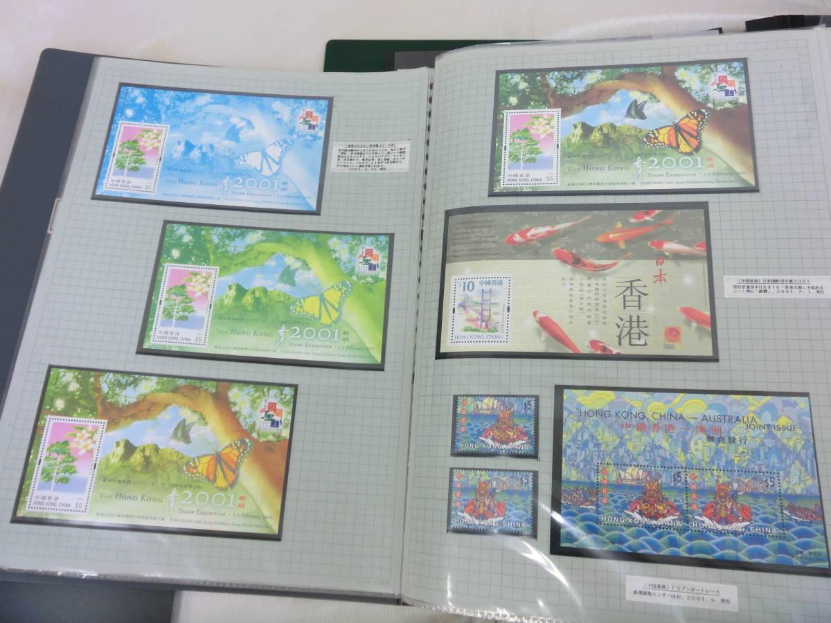 ♪1円~外国切手 色々大量 おまとめ!! ファイル5冊_画像6