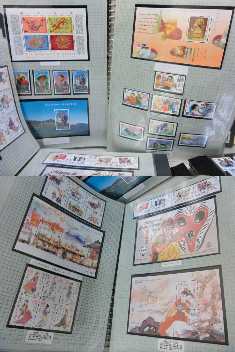 ♪1円~外国切手 色々大量 おまとめ!! ファイル5冊_画像4
