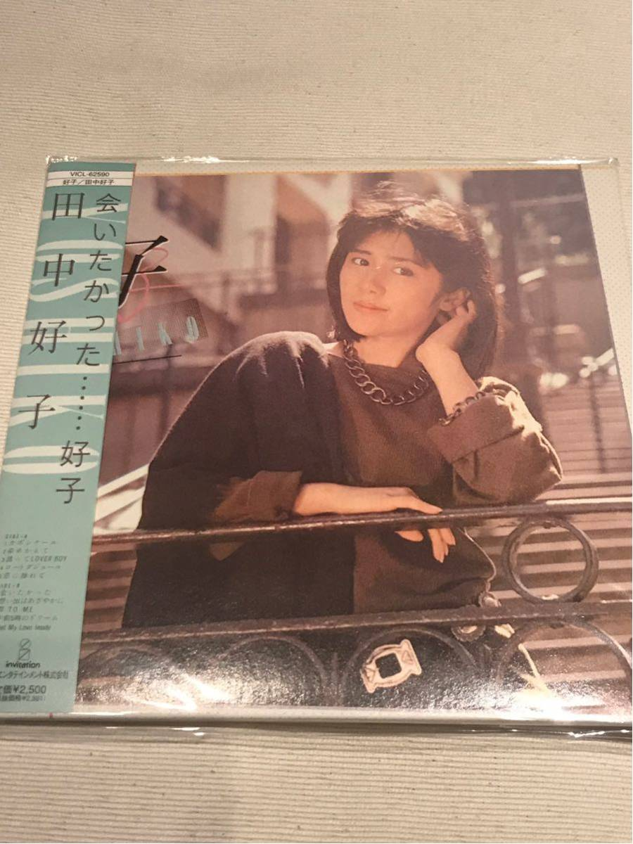 田中好子CD「好子(紙ジャケット仕様)」廃盤アイドル(キャンディーズ、伊藤蘭関連)