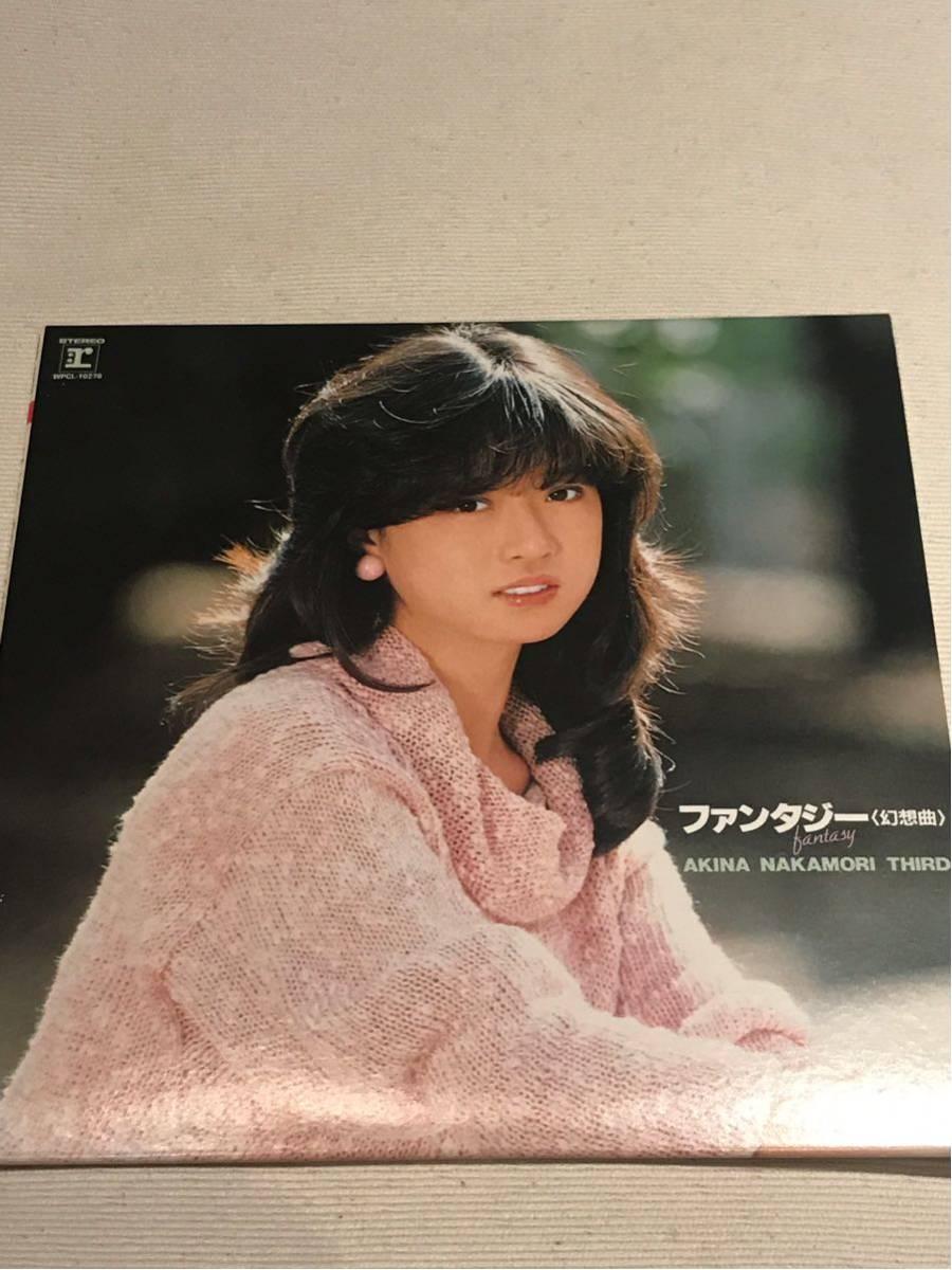 中森明菜CD「ファンタジー-幻想曲-【紙ジャケット仕様】」廃盤アイドル