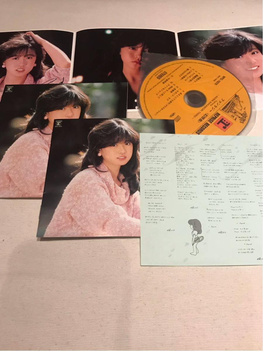 中森明菜CD「ファンタジー-幻想曲-【紙ジャケット仕様】」廃盤アイドル_画像3
