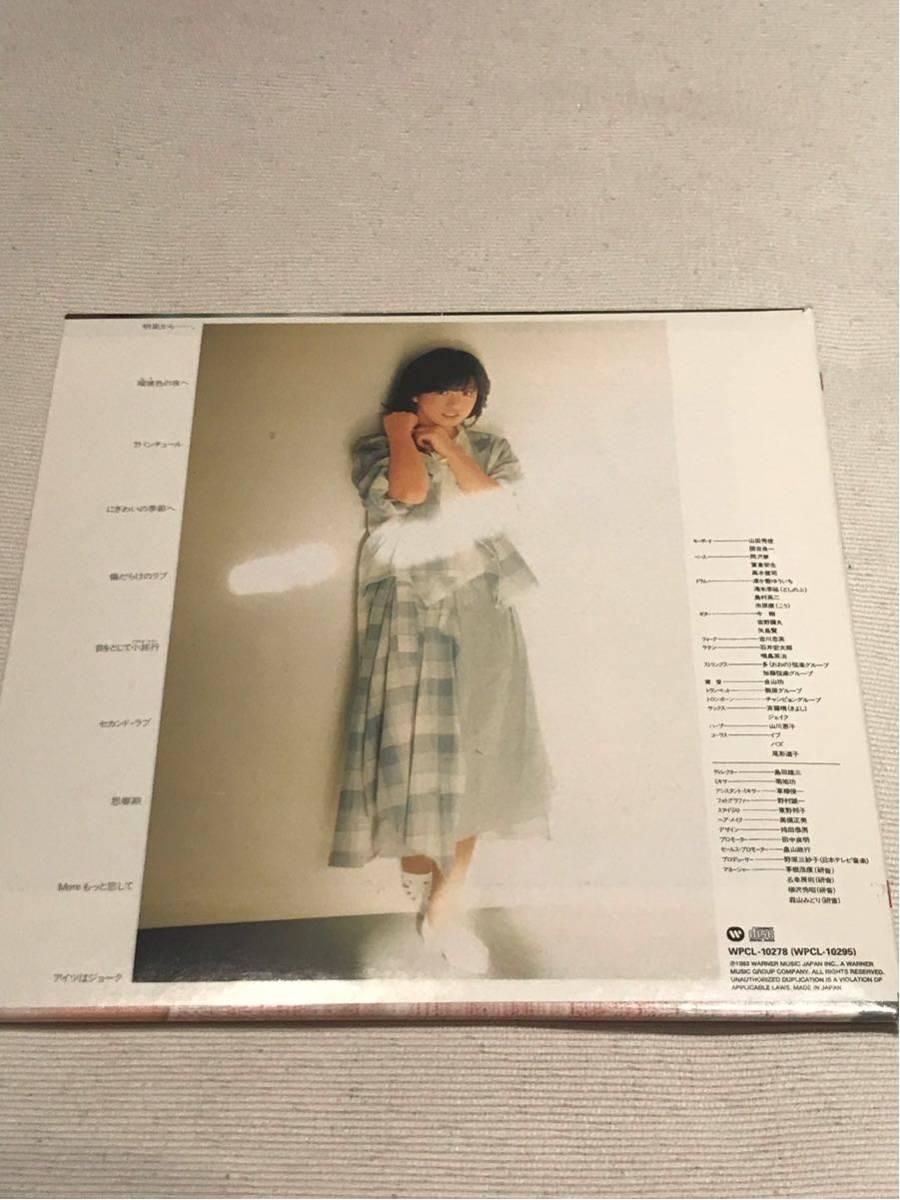 中森明菜CD「ファンタジー-幻想曲-【紙ジャケット仕様】」廃盤アイドル_画像2
