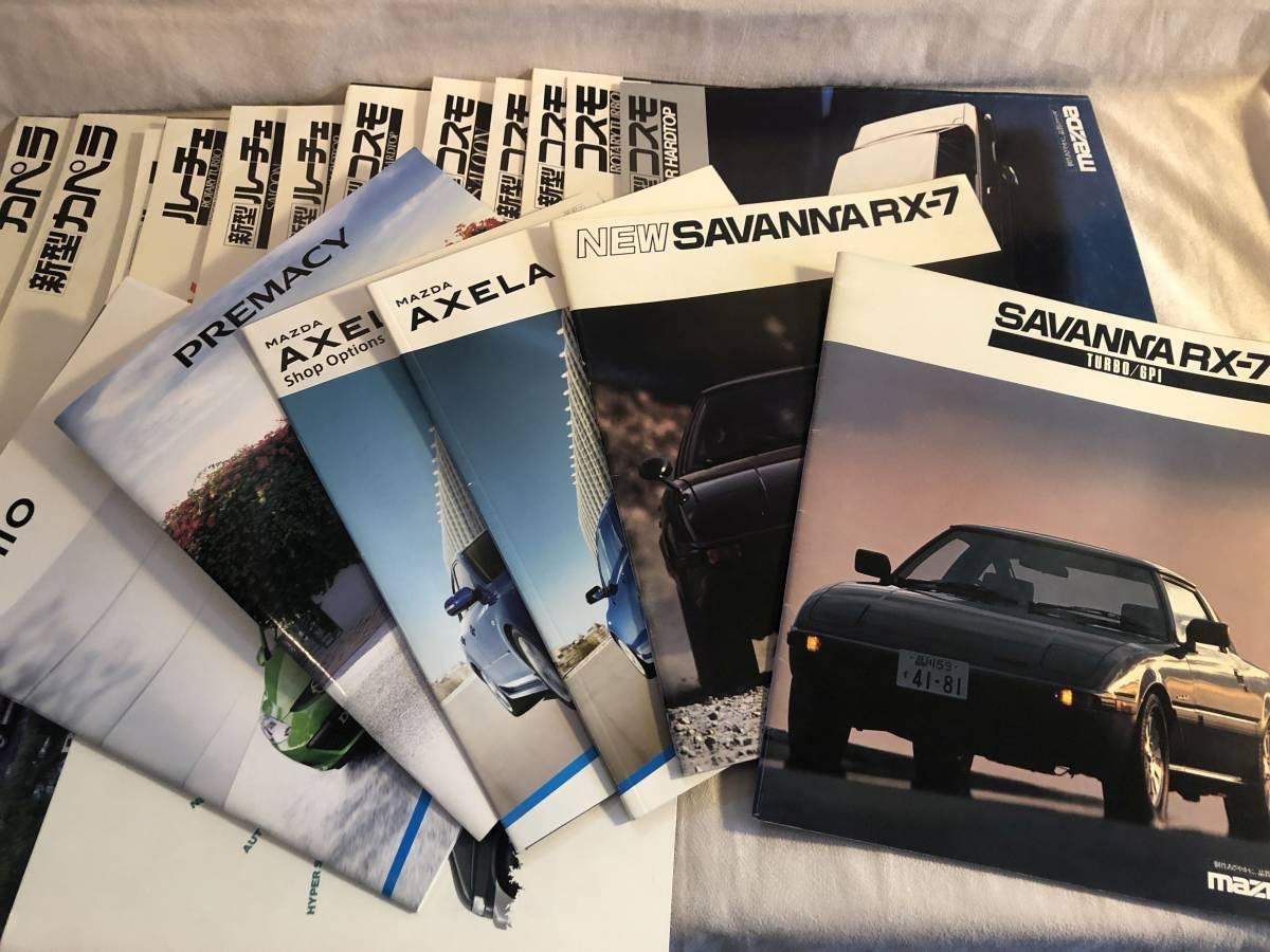 マツダ MAZDA 車 等 旧車 カタログ パンフレット コスモ ファミリア ルーチェ ランティス RX7 ボンゴ テルスター フェスティバ 等_画像3