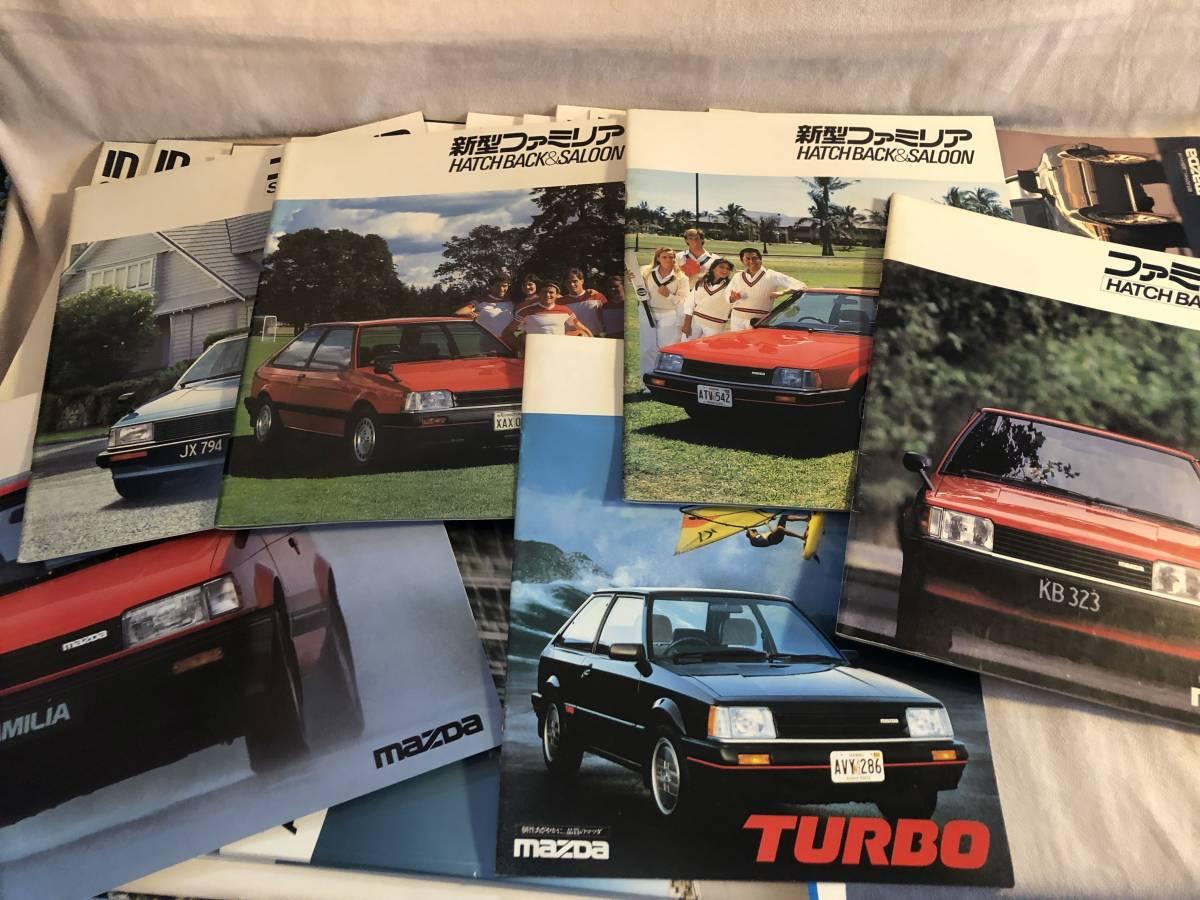 マツダ MAZDA 車 等 旧車 カタログ パンフレット コスモ ファミリア ルーチェ ランティス RX7 ボンゴ テルスター フェスティバ 等_画像5