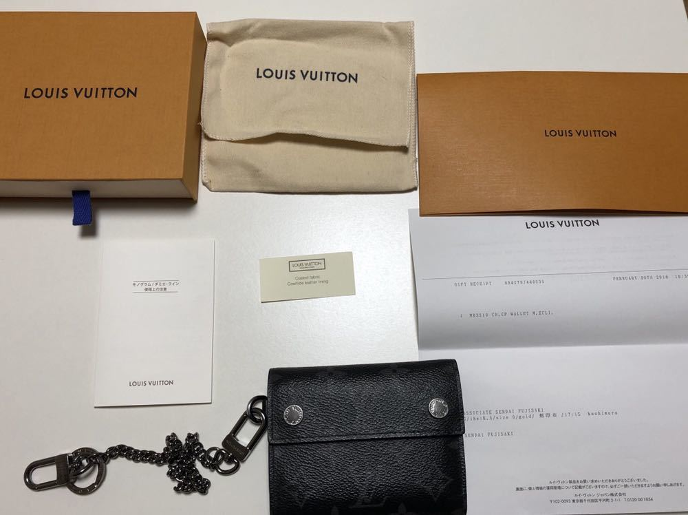 buy popular a2ab8 faee4 美品 LOUIS VUITTON ルイヴィトン モノグラム エクリプス チェーン コンパクト ウォレット M63510 販売店証明書 付属品完備