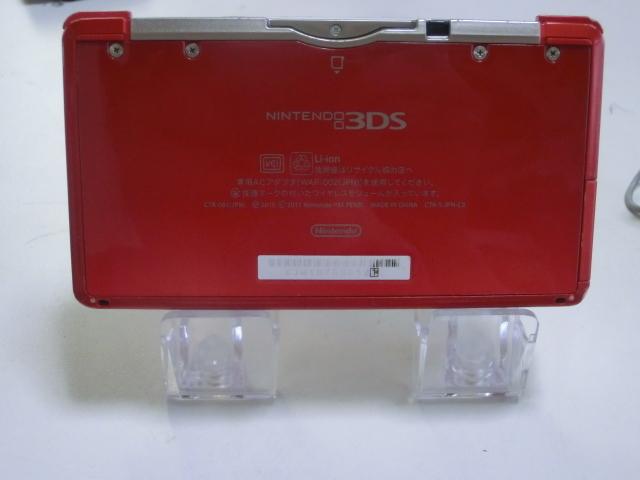 任天堂 NINTENDO 3DS 本体&充電器付 稼働品_画像4