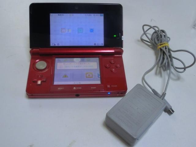 任天堂 NINTENDO 3DS 本体&充電器付 稼働品