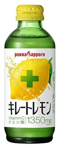 送料無料 即決 ポッカサッポロ キレートレモン 155ml×24本_画像1