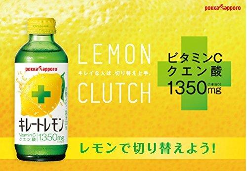 送料無料 即決 ポッカサッポロ キレートレモン 155ml×24本_画像3