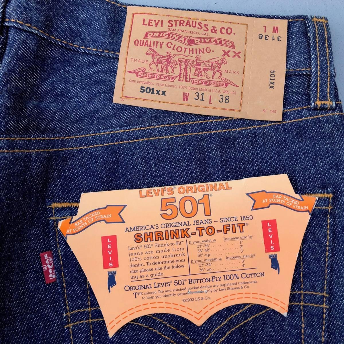 米国製 デッド LEVI'S 501XX 1501-0117 レギュラー W31 L38 リジッド デニムパンツ 新品 ビンテージ 90s ジーンズ アメリカUSA製1990年代_画像4