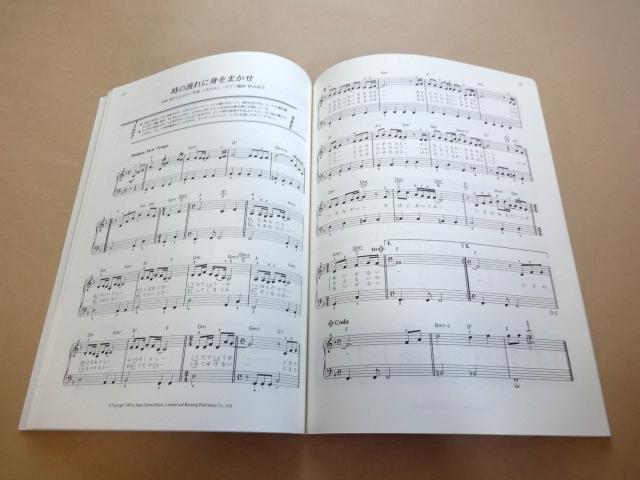 ★ テレサ・テン ピアノ・スコア 「やさしいテレサ・テンの歌 ピアノ曲集」 ★_画像3